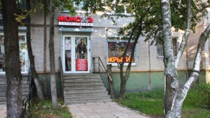 Салон красоты у метро Купчино