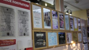 "Салон красоты ""Монокэ"" у метро Купчино, Фрунзенский район СПБ"